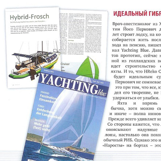 Hreko article in Russian edition of Yacht